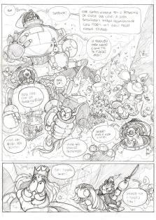 fantasy-comics-sketch_12