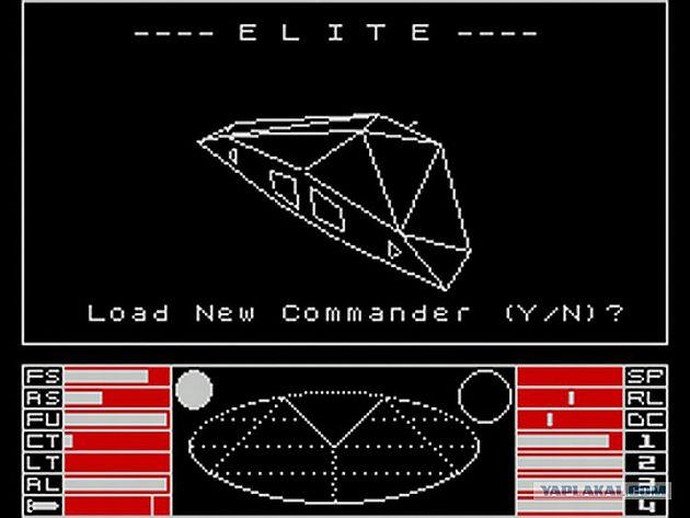 no_mans_sky_review_2016-elite