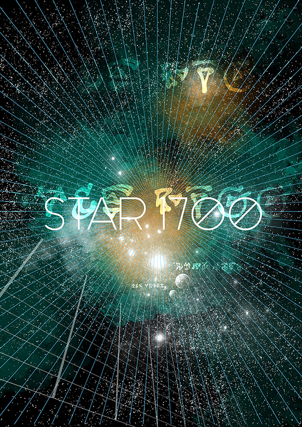 Star1700_01