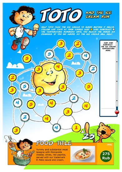 Toto_Game_Modules_10_550x